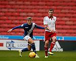 James Wallace of Sheffield Utd (r)  - Professional Development League Two - Sheffield Utd U21's  vs Birmingham City U21's  - Bramall Lane - Sheffield - England - 21st December 2015 - Pic Simon Bellis/Sportimage