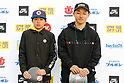 Skateboarding: 2019 Japan Open Park Style Competition