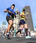 20140928 Marathon