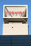 Toshiba signboard on display outside its building on November 27, 2015, Tokyo, Japan. Toshiba announced an accumulated 290 million USD operating loss from its nuclear business subsidiary Westinghouse Electric Co. since 2006, the year that it acquired the American company. Japanese magazine Nikkei Business had reported earlier this month that Toshiba had never disclosed the performance of Westinghouse, prompting this announcement. (Photo by Rodrigo Reyes Marin/AFLO)