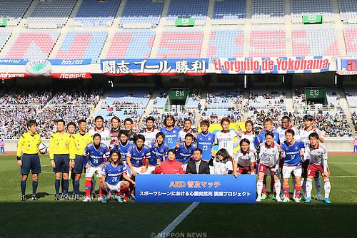 Two team group, <br /> FEBRUARY 21, 2015 - Football / Soccer :<br /> 2015 J.League Pre-season match between <br /> Yokohama F Marinos 0-1 Matsumoto Yamaga FC <br /> at Nissan Stadium in Kanagawa, Japan. <br /> (Photo by Yohei Osada/AFLO SPORT) [1156]