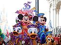 35th anniversary of Tokyo Disneyland in Urayasu