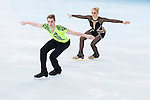 Julia Lavrentieva and Yuri Rudyk of Ukraine<br />  compete in the Figure Skating Pairs Short Program during the 2014 Sochi Olympic Winter Games at Iceberg Skating Palace on February 6, 2014 in Sochi, Russia. Photo by Victor Fraile / Power Sport Images