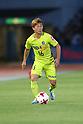 Soccer : 2017 J1 League : Kawasaki Frontale 1-0 Sanfrecce Hiroshima