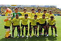 Kashiwa Reysol team group line-up, .APRIL 28, 2012 - Football /Soccer : .2012 J.LEAGUE Division 1 .between Kashiwa Reysol 1-1 Sagan Tosu .at Kashiwa Hitachi Stadium, Chiba, Japan. .(Photo by YUTAKA/AFLO SPORT) [1040]