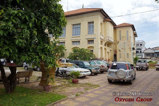 Preah Keth Mealea Hospital