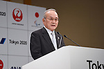Mitsunori Torihara, <br /> JUNE 15, 2015 : <br /> JAL and ANA has Press conference in Tokyo. <br /> JAL and ANA announced that it has entered into a partnership agreement with the Tokyo Organising Committee of the Olympic and Paralympic Games. With this agreement, JAL and ANA becomes the official partner. <br /> (Photo by AFLO SPORT)