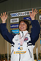 Satomi Suzuki, FEBRUARY 11, 2012 - Swimming : The 53rd Japan Swimming Championships (25m) Women's 100m Breaststroke Victory Ceremony at Tatsumi International Swimming Pool, Tokyo, Japan. (Photo by YUTAKA/AFLO SPORT) [1040]
