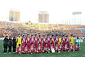 Shoshi team group,.JANUARY 7, 2012 - Football / Soccer :.Third placed Shoshi players pose for a team photo after the 90th All Japan High School Soccer Tournament semifinal match between Shoshi 1-6 Yokkaichi Chuo Kogyo at National Stadium in Tokyo, Japan. (Photo by Hiroyuki Sato/AFLO)