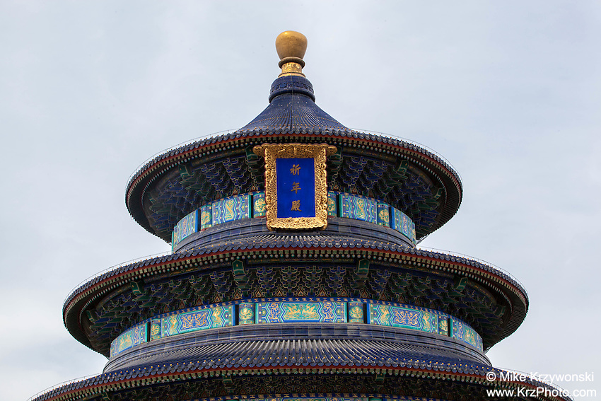 Close up view of the roof of the Temple of Heaven, Beijing, China