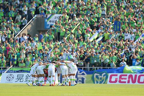 Shonan Bellmare team group, APRIL 26 , 2014 - Football /Soccer : 2014 J.LEAGUE Division 2 between Yokohama FC 1-3  at Shonan Bellmare NHK Spring Mitsuzawa Football Stadium, Kanagawa, Japan. (Photo by Yohei Osada/AFLO SPORT) [1156]