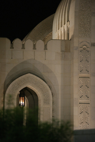 The Sultan Qaboos Grand Mosque Musat Oman