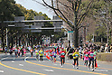 General view, .MARCH 11, 2012 - Marathon : Nagoya Women's Marathon 2012 Start & Goal at Nagoya Dome, Aichi, Japan. (Photo by Akihiro Sugimoto/AFLO SPORT) [1080]