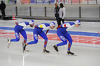 Speedskating, ©foto Martin de Jong