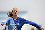 1 September 2007: UNC Ashlyn Harris. The University of South Carolina Gamecocks defeated the University of North Carolina Tar Heels 1-0 at Fetzer Field in Chapel Hill, North Carolina in an NCAA Division I Womens Soccer game.