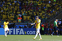Neymar (BRA), JUNE 28, 2014 - Football / Soccer : Neymar dejected after loss goal during the FIFA World Cup Brazil 2014 round of 16 match between Brazil and Chile at Mineirao Stadium in Belo Horizonte, Brazil. (Photo by AFLO)