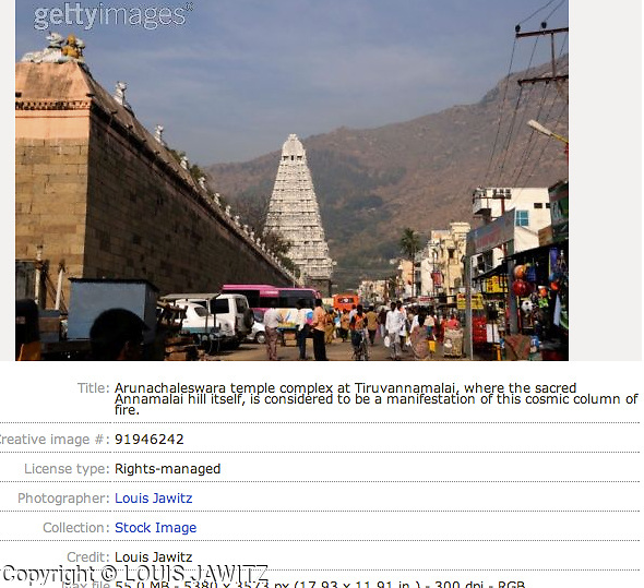 Arunachaleswara temple complex at Tiruvannamalai, where the sacred Annamalai hill itself, is considered to be a manifestation of this cosmic column of fire.