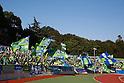 2014 J2 - Shonan Bellmare 1-2 V Varen Nagasaki