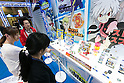 Visitors look at the Takara Tomy Beyblade products on display at the International Tokyo Toy Show 2016 in Tokyo Big Sight on June 9, 2016, Tokyo, Japan. The annual exhibition showcases some 35,000 toys from 160 toy makers from Japan and overseas. The show runs to June 12th and organisers expect to attract 160,000 visitors. (Photo by Rodrigo Reyes Marin/AFLO)