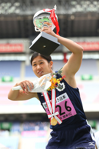 Marina Saito (), <br /> MAY 20, 2016 - Athletics : <br /> The 95th Kanto University Athletics Championship <br /> Women's Javelin Throw Award Ceremony <br /> at Nissan Stadium, Kanagawa, Japan. <br /> (Photo by YUTAKA/AFLO SPORT)