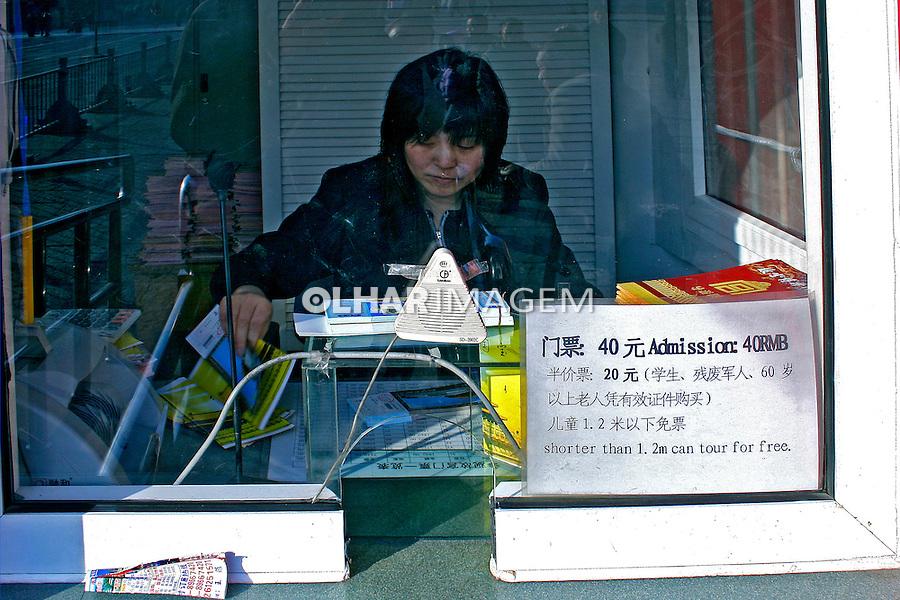 Guichê de ingresso na Cidade Proibida em Pequim. China. 2007. Foto de Flávio Bacellar.