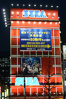 Sega shop in Akihabara Electric Town Tokyo Japan