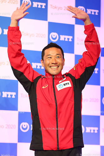 Hirokatsu Tayama,<br /> JANUARY 26, 2015 : <br /> NTT corporation has Press conference at Hotel Okura Tokyo.<br /> NTT corporation today announced that it has entered into a partnership agreement with the Tokyo Organising Committee of the Olympic and Paralympic Games.<br /> (Photo by Shingo Ito/AFLO SPORT)