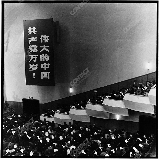 By 1973 the chaos of rampaging rebel factions on the steps outside the North Plaza Hotel had given way to organized meetings inside the auditorium like this one of Heilongjiang's Conference of Socialism's Advanced Work Groups and Model Workers. Harbin, 8 March 1973
