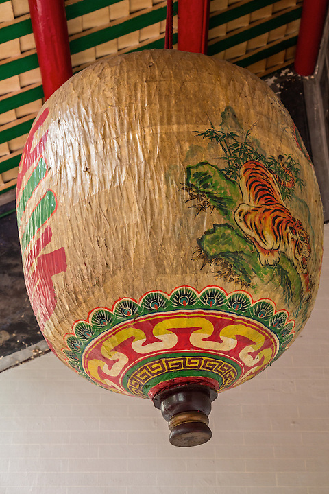 A Large Paper Lantern At The Temple Entrance.
