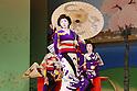 Tokyo Geisha rehearse for 95th annual Azuma Odori performance