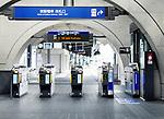 Uji train station entrance gates of Keihan Electric Railway, Kyoto prefecture, Uji line, Japan 2017 Image © MaximImages, License at https://www.maximimages.com