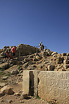 Golan Heights, Inscription from 1275 in Nimrod Fortress glorifies the construction of the fortress during the rule of Sultan Baibars