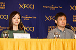 (L to R) Actress Erika Karata and director Ryusuke Hamaguchi, attend a Q&A for the film ASAKO I & II (Netemo sametemo) at the Foreign Correspondents' Club of Japan on August 29, 2018, Tokyo, Japan. The Japanese romantic drama was selected to compete for the Palme d'Or this year at the Cannes Film Festival. The film will be released in Japan on September 1. (Photo by Rodrigo Reyes Marin/AFLO)