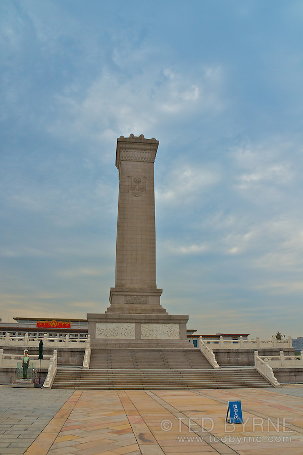 Monument to the People's Heroes, Tiananmen Square