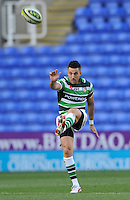 Reading, England. Ian Humphreys of London Irish in action during the LV= Cup match between London Irish and Sale Sharks at Madejski Stadium on November 11, 2012 in Reading, England.