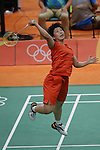 Akane Yamaguchi (JPN),<br /> AUGUST 15, 2016 - Badminton : <br /> Women's Singles Round of 16<br /> at Riocentro - Pavilion 3<br /> during the Rio 2016 Olympic Games in Rio de Janeiro, Brazil. <br /> (Photo by Koji Aoki/AFLO SPORT)