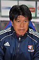 Yasuhiro Higuchi Head Coach (F Marinos), MARCH 31, 2012 - Football / Soccer : 2012 J.LEAGUE Division 1 between Yokohama F Marinos 0-0 Kashima Antlers at NISSAN Stadium, Kanagawa, Japan. This game was celebrated as a 20th Anniversary Match involving two of the original teams that featured when the J.League launched. Traditionally one of the favourites, Kashima have not scored yet in their first 4 games of the season. (Photo by Atsushi Tomura /AFLO SPORT) [1035]