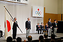 Pyeongchang 2018 Winter Olympic Japan Delegation disbandment ceremony
