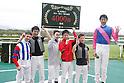 Horse Racing : Hanshin Racecourse