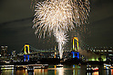 Fireworks at Odaiba Rainbow Bridge
