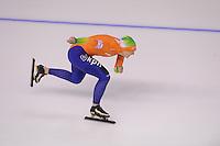SCHAATSEN: CALGARY: Olympic Oval, 10-11-2013, Essent ISU World Cup, 1000m, Ireen Wüst (NED), ©foto Martin de Jong