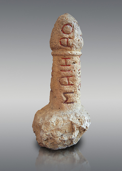 Roman erotic stone phallus  found in Pompeii,  Secret Museum or Secret Cabinet, Naples Archaeological Museum , grey background
