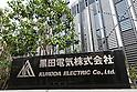 Activist investors target Kuroda Electric