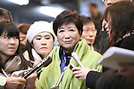 Tokyo Governor Yuriko Koike speaks to media as she inspects the Tsukiji wholesale market in Tokyo, Japan on January 12, 2017. The aging market was scheduled to be relocate to nearby Toyosu waterfront district last November. But it was postponed due to concerns about soil contamination at the new site. (Photo by AFLO)