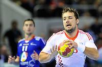 Marko Kopljar  shoots on goal during the match against France