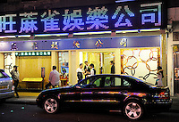 CHINA, Megacity Hong Kong, Kowloon, casino and Mercedes Benz car / CHINA Hong Kong, Stadteil Kowloon, Casino