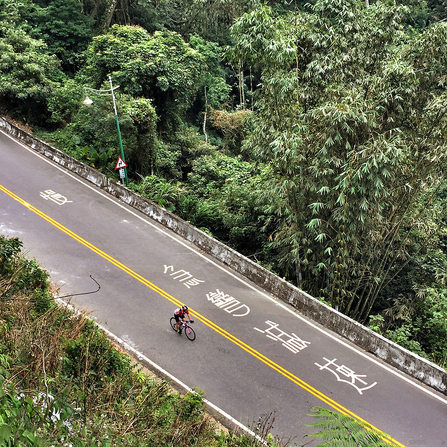 Cycling near Sun Moon Lake, Taiwan