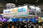 Visitors gather during the AnimeJapan 2017 at Tokyo Big Sight on March 25, 2017, Tokyo, Japan. AnimeJapan 2017 is a trade show promoting ''Everything Anime'' to local and foreign fans and businesses. The show is held over four-day days with March 23-24 reserved for business visitors and March 25-26 for the public. It is expected to attract some 120,000 visitors, including cosplayers. (Photo by Rodrigo Reyes Marin/AFLO)
