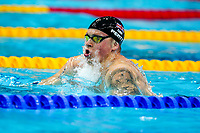 Picture by Rogan Thomson/SWpix.com - 30/07/2017 - Swimming - Fina World Championships 2017 -  Duna Arena, Budapest, Hungary - Adam Peaty swims the 2nd leg as Great Britain win the Silver Medal in the Final of the Men's 4x100m Medlay Relay.