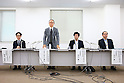Japan Sport Council opens tender for new Tokyo 2020 stadium plans